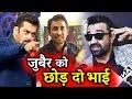 Ajaz Khan's REACTION On Zubair-Salman FIGHT - Bigg Boss 11