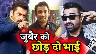 Ajaz Khan's REACTION On Zubair Salman FIGHT   Bigg Boss 11 waptubes