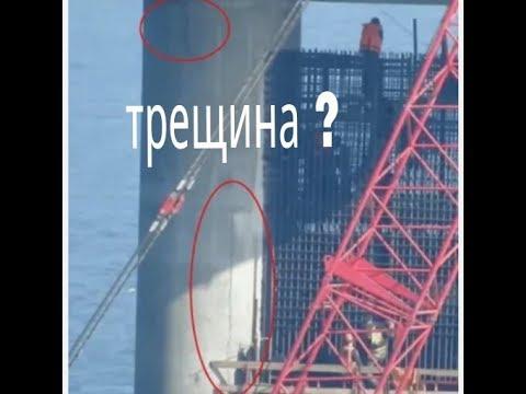 Крым Крымский мост Это конец Трещина и просадка