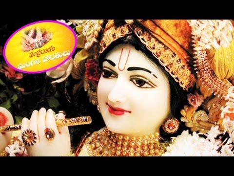 Sampradaya Mangala Harathulu    Episode 13    Sri Krishna