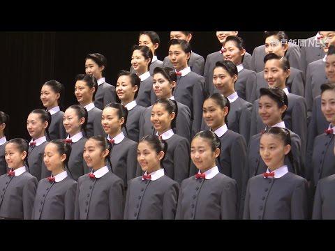 夢のタカラジェンヌへ第一歩 宝塚音楽学校入学式