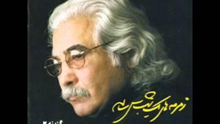 Iraj Jannatie Ataie - Saghf  |ایرج جنتی عطائی - سقف