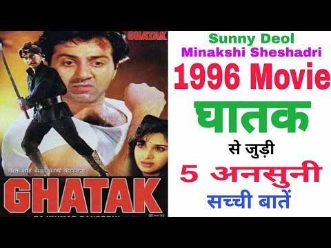 Ghatak Movie Unknown Facts | Sunny Deol & Minakshi Sheshadri | Rajkumar Santoshi 1996 Movie