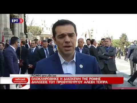 Αλ. Τσίπρας: Ανάγκη ενίσχυσης του κοινωνικού χαρακτήρα της Ευρώπης