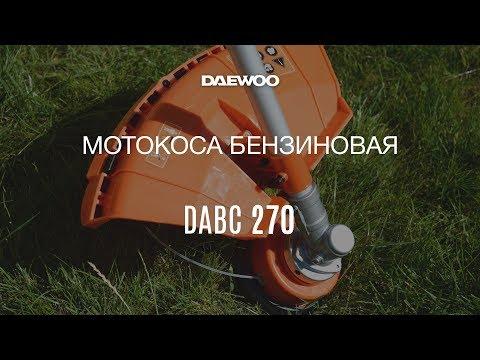 Бензиновая мотокоса Daewoo DABC 270