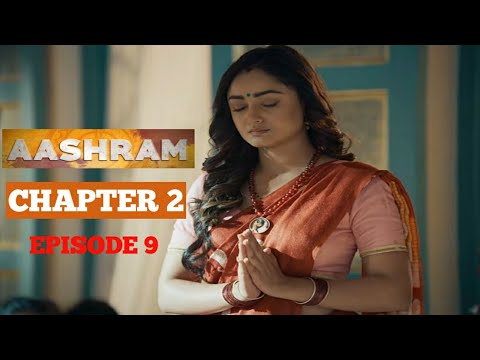 Aashram Chapter 2 - The Dark Side | episode 9 story | Tridha Chowdhury |#ashramseason2