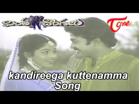 Vinta Dongalu Movie Songs | Kandireega Kuttenamma Song | Rajashekar | Nadhiya