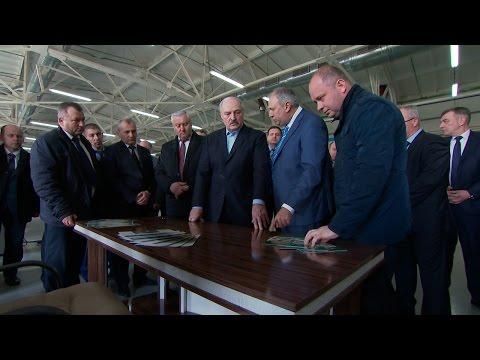 Лукашенко посетил ОАО 'Речицадрев'