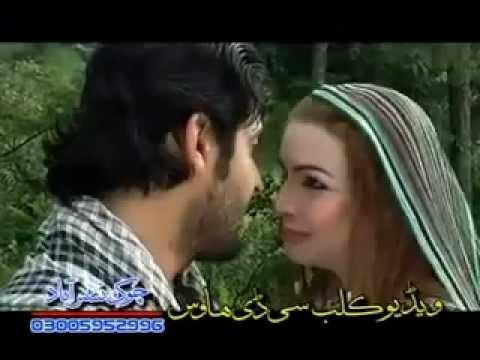 Video Pashto New Song Nayam Sharabi download in MP3, 3GP, MP4, WEBM, AVI, FLV January 2017