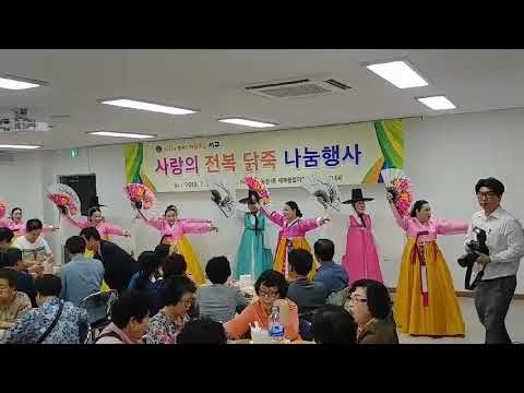 빛고을전통문화예술단 대외활동 - 농성1동 위문공연