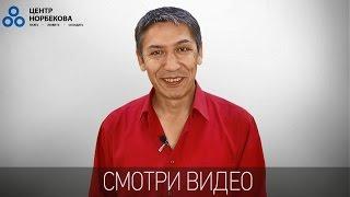 7 видов чистоты или жизнь по законам природы | Тажибаев Закиржон