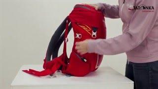 Спортивный рюкзак с подвеской X Vent Zero. Tatonka Vento 25