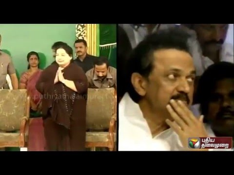Makkal-Manathil-2016-Poll-Survey-Promo-29-03-16-Puthiya-Thalaimurai-TV