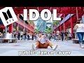 BTS (방탄소년단) 'IDOL' public dance cover by ChristineW