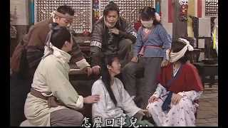 Nonton              My Own Swordsman 2006 Film Subtitle Indonesia Streaming Movie Download