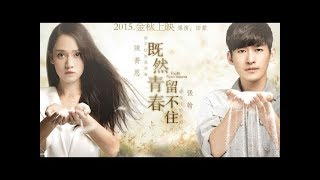 Nonton                                                                          Youth Never Returns Film Subtitle Indonesia Streaming Movie Download