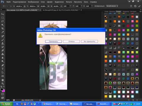 видео урок фотошоп 3 для авы в контакте