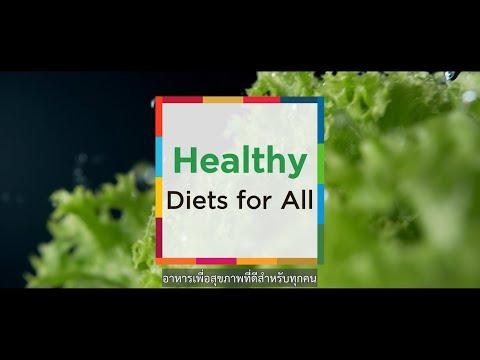 thaihealth อาหารเพื่อสุขภาพที่ดีสำหรับทุกคน