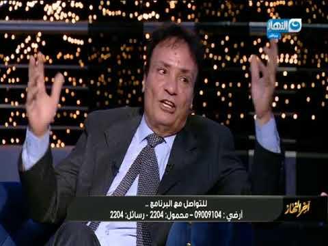 حمدي الوزير يكشف سر اعتزاله كرة القدم