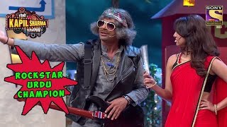 Video Rockstar Dr. Gulati Is Also An Urdu Champion - The Kapil Sharma Show MP3, 3GP, MP4, WEBM, AVI, FLV November 2018