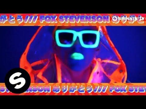 Fox Stevenson - Arigatou
