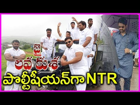 Jai Lava Kusa Movie Shooting In Pune | Political Campaigning Scenes Making | Jr NTR