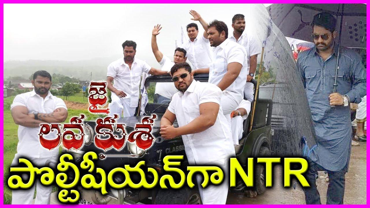 Jai Lava Kusa Movie Shooting In Pune | Political Campaigning Scenes Making | Jr NTR