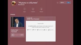 «C корабля на бал». Денис Мацуев и Александр Сладковский о совместном фестивале в Казани и не только.
