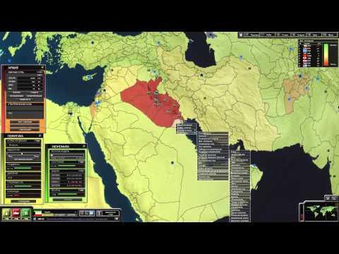 Глобальная стратегия игра SuperPower 2 | Сезон 2 | Часть 3