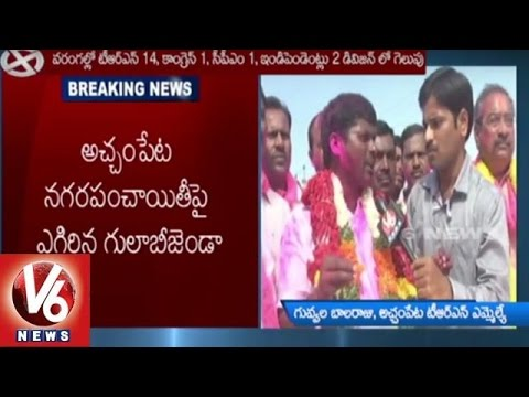 TRS-MLA-Guvvala-Balaraju-Face-To-Face-TRS-Sweeps-Oppositions-in-Achampet-Panchayat-Elections-09-03-2016