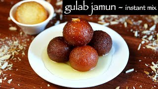 full recipe: http://hebbarskitchen.com/easy-gulab-jamun-recipe-ready-mix/download android app: https://play.google.com/store/apps/details?id=com.hebbarskitchen.android&hl=endownload iOS app: https://itunes.apple.com/us/app/id1176001245Website – http://hebbarskitchen.com/Facebook – https://www.facebook.com/HebbarsKitchenTwitter – https://twitter.com/HebbarsKitchenPinterest – https://www.pinterest.com/hebbarskitc...Google plus one – https://plus.google.com/1036076617425...Linkedin - https://in.linkedin.com/in/hebbars-ki...Instagram - https://www.instagram.com/hebbars.kit...Tumblr - http://hebbarskitchen.tumblr.com/Twitter - https://twitter.com/HebbarsKitchenMusic - https://soundcloud.com/nicolai-heidlasTITLE: love can't hide!ARTIST: NICOLAI HEIDLASeasy gulab jamun recipe  instant gulab jamun with ready mix recipe with detailed photo and video recipe. basically a simple and easy version of gulab jamun recipe prepared from ready mix or instant gulab jamun mix. the recipe is prepared with gits gulab jamun mix which is prepared in just 3 steps.easy gulab jamun recipe  instant gulab jamun with ready mix recipe with step by step photo and video recipe. gulab jamun is an indian sweet dessert which is traditionally prepared with evaporated desiccated milk or khoya, fried and soaked in sugar syrup. preparing khoya or mawa could be tedious task and hence there are several instant ready mix easily available in the market which produce soft and juicy gulab jamun. in short the ready mix contains all necessary ingredients to produce soft and juicy gulab jamun.