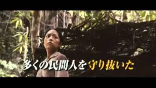 Nonton Oba Last Samurai Film Subtitle Indonesia Streaming Movie Download