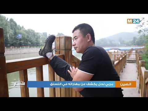 مربي نحل صيني يكشف عن مهاراته في التسلق