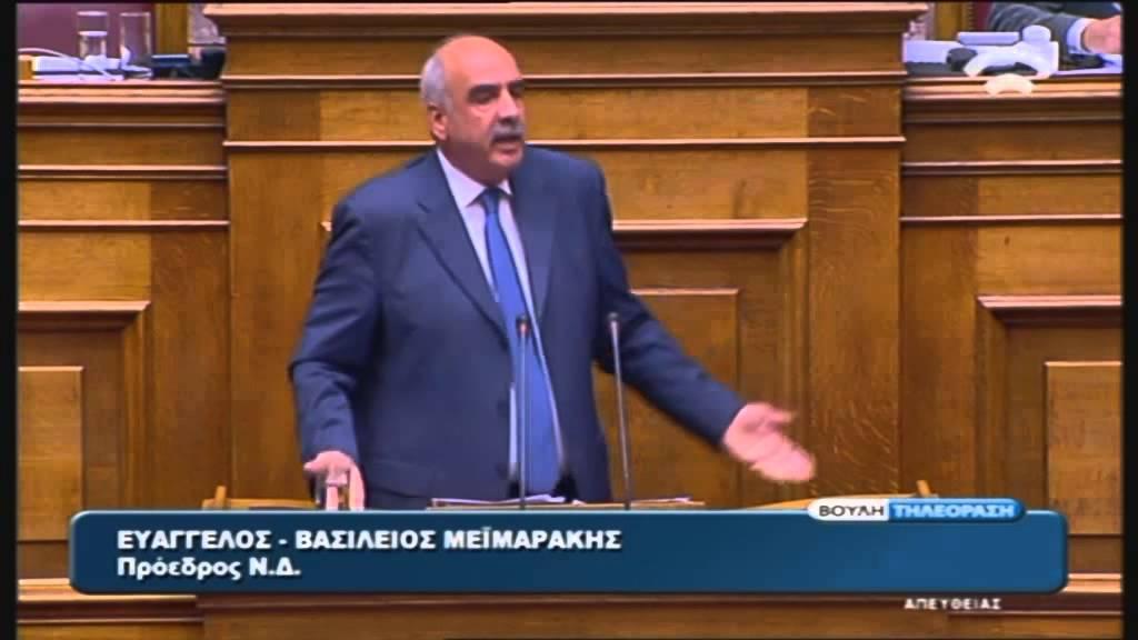 Ε. Μεϊμαράκης (Πρ. ΝΔ) στη συζήτηση για τη Συμφωνία Χρηματοδότησης (14/8/15)