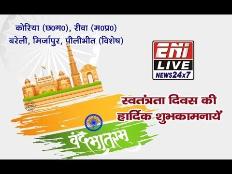 ENI Live :: 16 August HAPPY INDEPENDENCE DAY