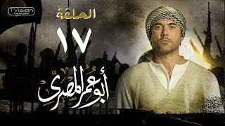 Nonton                                                                                             Abou Omar Elmasry   Eps 17 Film Subtitle Indonesia Streaming Movie Download