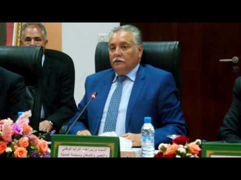 بن عبد الله يستعرض برنامج الدورة البرابعة للمجلس الإداري للوكالة الحضرية للعرائش