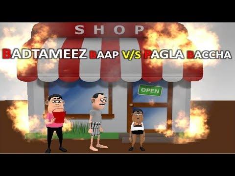 MAKE JOKE OF - BADTAMEEZ BAAP V/S PAGLA BACCHA - KADDU JOKE   MJO   KANPURIYA FUNNY JOKE VIDEO