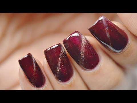 Gel nails - How to use magnetic gel nail polish   BORN PRETTY  Holographic Chameleon Magnetic Cat Eye Gel