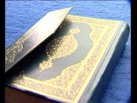Der Heilige Koran, das heilige Buch der Muslime - Koranverbrennung von Pastor Jones