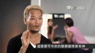 RICK CHIN教化妝 -  CHAPTER 010 粉色眼影 教你打造最潮春妝