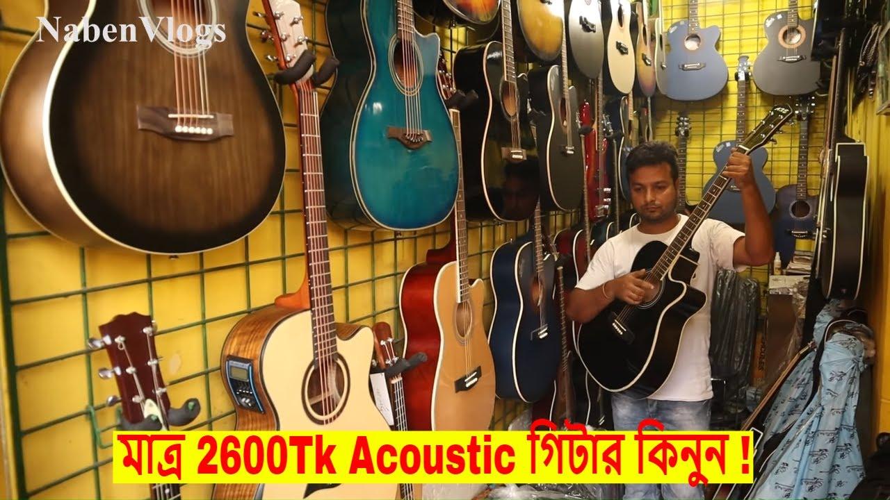 Biggest Guitar Market In Dhaka 🎸 Science Lab 🔥 Buy Acoustic Guitar Best Price!!!