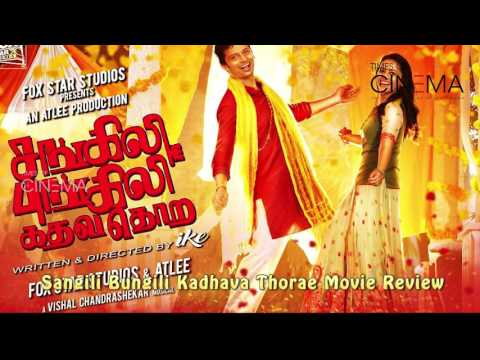 Sangili Bungili Kadhava Thorae Movie Review | Jiiva | Sri Divya | Soori | Ike | Atlee | TOC