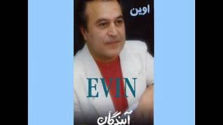 Evin Aghassi - Atashfeshan  اوین آغاسی - آتشفشان