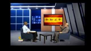 New Interview Of Haji Najib Mohammed With ESAT Regarding Ethio. Muslims Movt. For Religious Rights.