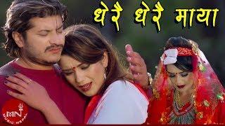 Dherai Dherai Maya - Bikram Pariyar & Maya Singh