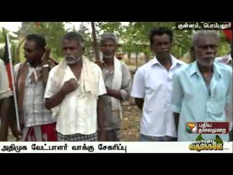 ADMKs-candidate-for-Kunnam-Perambalur-district-commences-campaign
