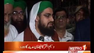 Faizan-e-Madina.........Waseem akhtar....