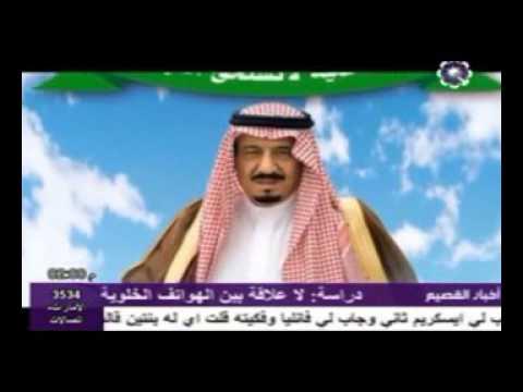 مشروع المصمك بمحافظة السليل بصمة ولا ووفاء على قناة القصيم الفضائية