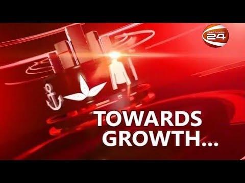 Towards Growth (টুওয়ার্ডস গ্রোথ) | 19 November 2018